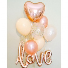 Bouquet Ballons Love Rose Gold & Pêche