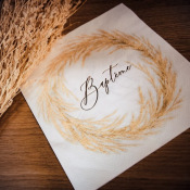 Serviettes en papier Baptême Pampa Blanc & Or (x16)